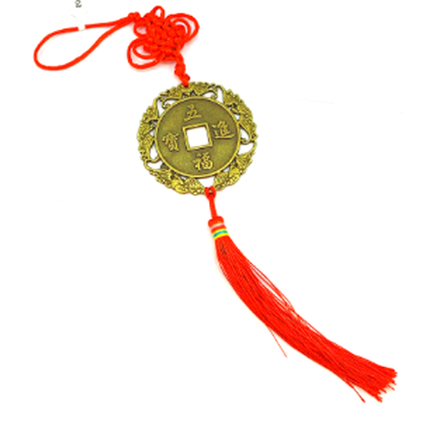 Chinese Feng Shui Wall Hanger: Wealth and Prosperity