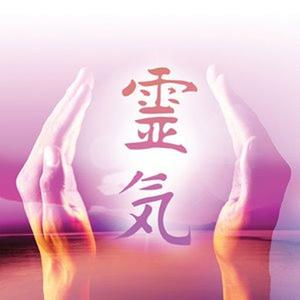 Usui Holy Fire ART / Reiki Master 3-Day Weekend Training